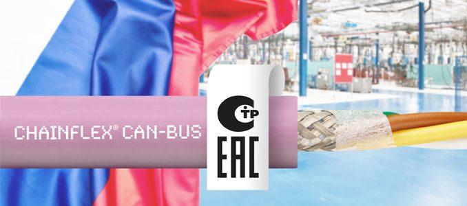 Transferência de dados rápida e fiável com novo cabo CAN bus da igus