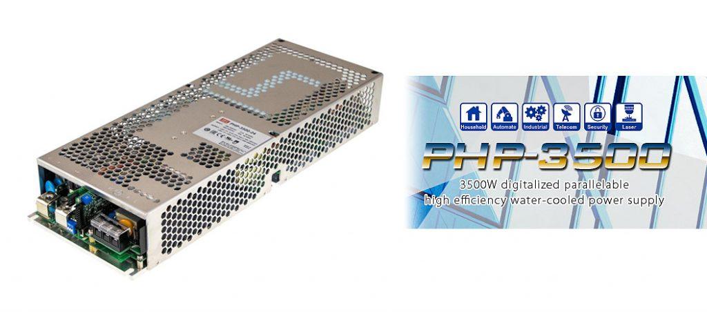 OLFER: série PHP-3500 – fonte de alimentação refrigerada por água de elevada eficiência